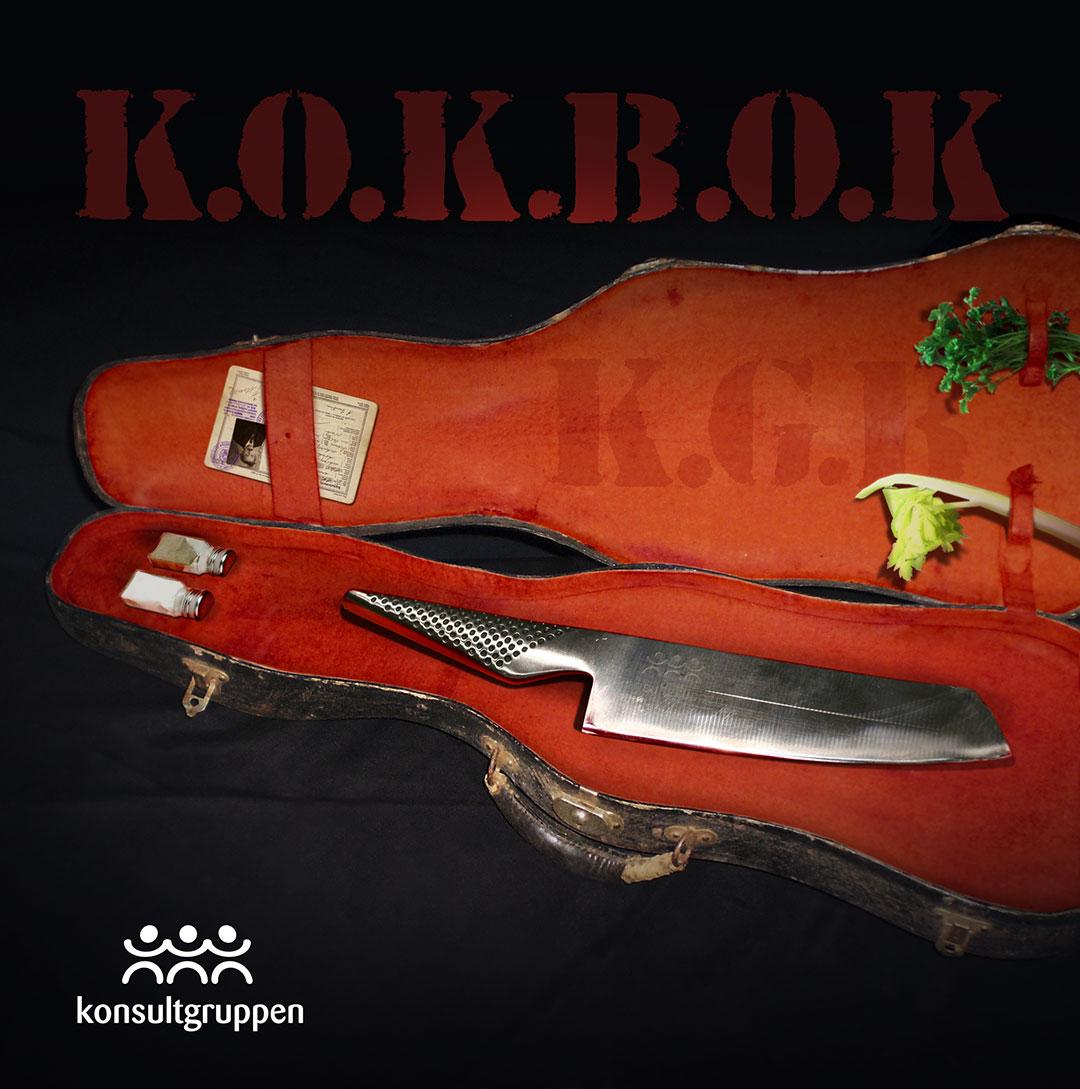 omslag till en kokbok som visar köksdetaljer i en gitarrväska
